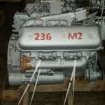 Двигатель ЯМЗ  236М2, Самара
