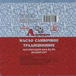 Упаковка из кашированной фольги, Самара
