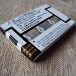 Аккумулятор Motorola BA250, SNN5749A Торг, Самара