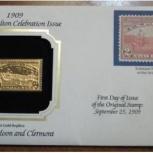 марки США, Самара