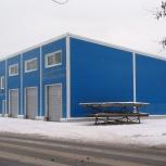 Быстровозводимые здания для вашего бизнеса!, Самара