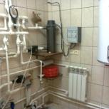 Монтаж систем отопления,  водоснабжения., Самара