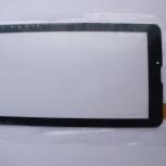 Тачскрин для планшета digma plane 7547s 3g  ps7159pg, Самара