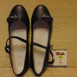 Туфли для девочки (женщины) Dummi, Самара