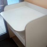 Пеленальный стол, Самара