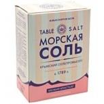 Морская розовая соль пищевая, 1 сорт, помол № 0 (мелкий), пачка 800 г, Самара