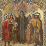 Бесплатная оценка старинных икон, Самара