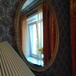 Зеркало овальное в декоративной раме, Самара