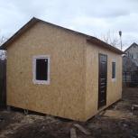 Строительство каркасного дома 3.8х4.8м, Самара