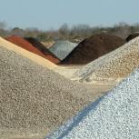 Песок Щебень ЗИЛ 5 тонн Керамзит, Самара