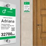 Ценникодержатель на двери, Самара