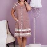 Новый женский махровый халат, Самара