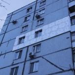 Наружное утепление квартир, Самара