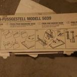 Ножки для ванной badewannen-fussgestell model 5039, Самара
