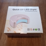 Лампа Quick UV LED Dryer, Самара