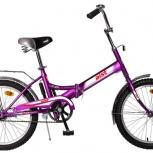 Велосипед АИСТ складной  20-201, Самара