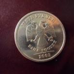 Монеты 5 руб 2003 спмд vf!, Самара