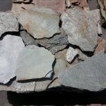Серицит натуральный природный камень, Самара