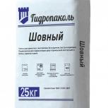 Гидропаколь Шовный (герметизирующий ремонтный состав), Самара