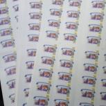 Почтовые марки 1, 2, 4, 5, 10 ..50 и 100 руб ниже номинала!, Самара