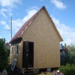 Строительство каркасного дома коньк, Самара