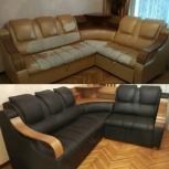 Перетяжка и изготовление мягкой мебели., Самара