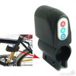 Сигнализация на велосипед 110Дб, Самара