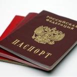 Услуги прописки и регистрации в Самаре., Самара