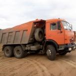 Компания по вывозу промышленных отходов, Самара