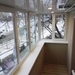Остекленение лоджий балконов ремонт и внутренняя отделка, Самара