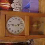 Настенные часы, Самара