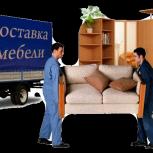Услуги грузчиков, грузоперевозки и переезды, Самара