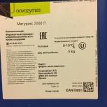 Матурекс 2000 Л, Самара
