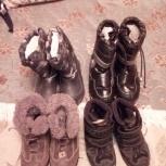 Обувь детская 27-30, Самара