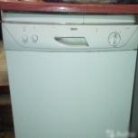 Посудомоечная машина Zanussi DA-6452, Самара