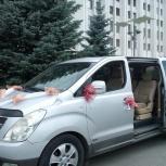 Авто на свадьбу, микроавтобус, минивэны в свадебный кортеж, Самара