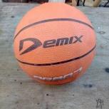 Баскетбольный мяч Demix, Самара
