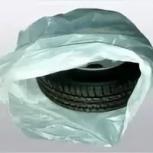 Пакеты для колес или мешки для шин полиэтиленовые, Самара