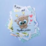 Карточки для фото малышей, Самара