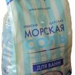 Морская розовая соль для ванн, пакет 1,0 кг, в 1 упаковке 12 пакетов, Самара