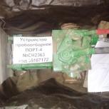 Продается устройство пробоотборное ПОРТ-4, Самара
