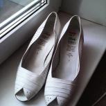 Туфли белые, Самара