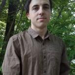 Программист, создание сайтов, Самара