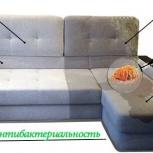 Выездная химчистка мягкой мебели, ковров, диванов, матрасов кресел-25%, Самара