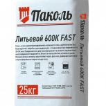 Паколь Литьевой 600К Fast (напольная ремонтная смесь), Самара