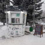 Сеть мини-кофеен, Самара