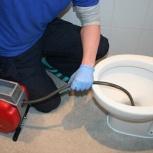 Устранение засоров и прочистка канализации, Самара