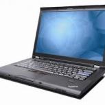 Ремонт ноутбуков и компьютеров, Самара