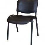 Офисный стул Iso кожезам, Самара
