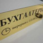 Изготовим печать, штамп или роспись, Самара